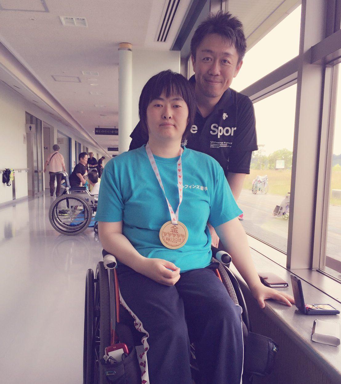 身体障がい者の方への支援